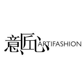 认证设计师 - 意匠心ARTFASHION