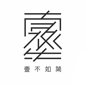认证设计师 - 简壹社