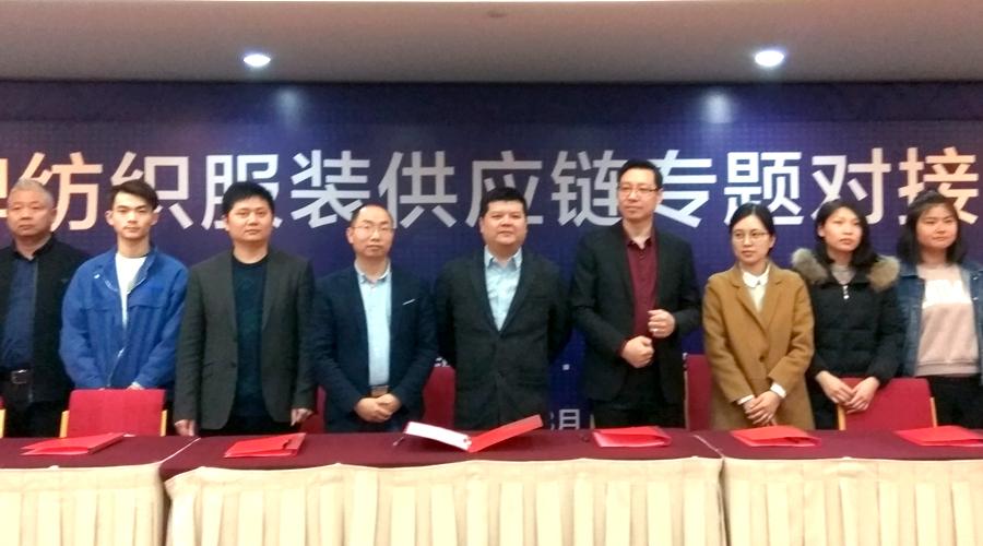 锦艺搜布携手梧桐珆引领行业转型升级
