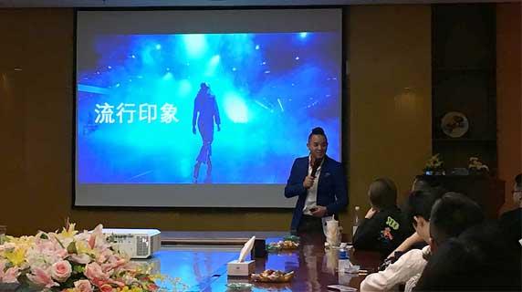 """""""顽石频道2017年第二期趋势讲座""""精彩瞬间"""