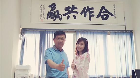 梧桐珆侠客行——九省通衢(二)