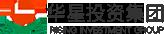 华星投资集团