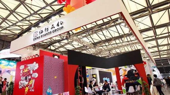 IP大咖齐聚中国·童装小镇 全球首届IP高峰论坛11月5日举行