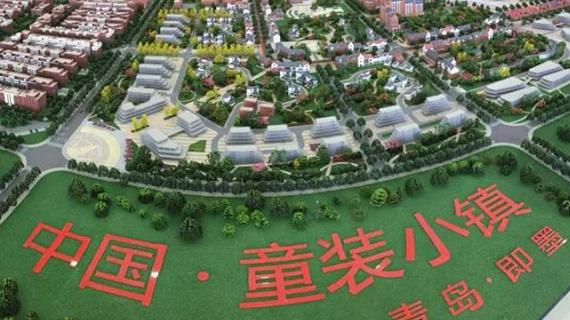 万众瞩目—中国·童装小镇七彩节暨七彩年会明日盛大开幕!