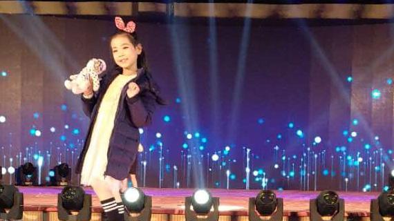 中国•童装小镇:以IP为特色 打造产城旅融合小镇