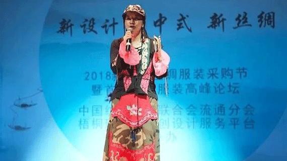 汇聚原创新势力 开启中国丝绸新纪元--九天携手梧桐珆打造新中式原创丝绸新风尚