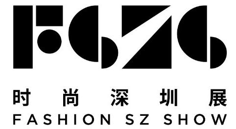 深圳时尚展