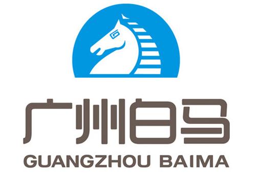 广州白马服装城