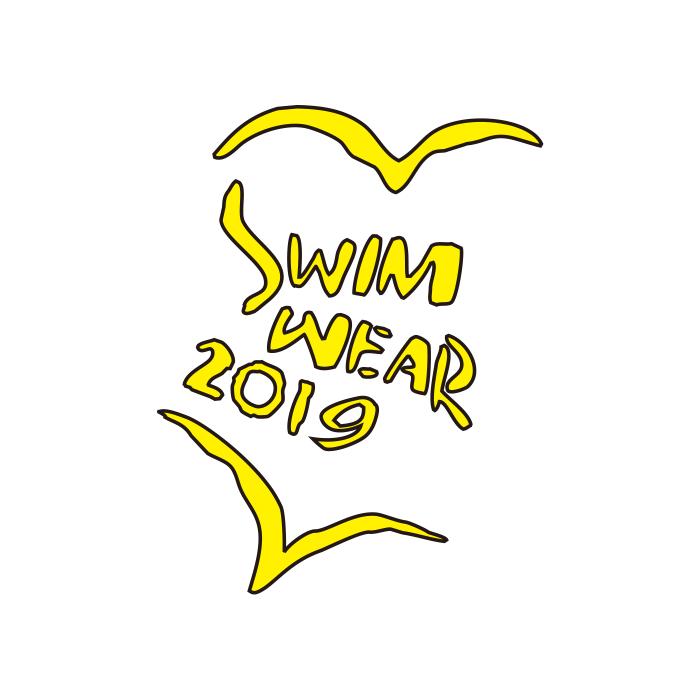 中国国际泳装展