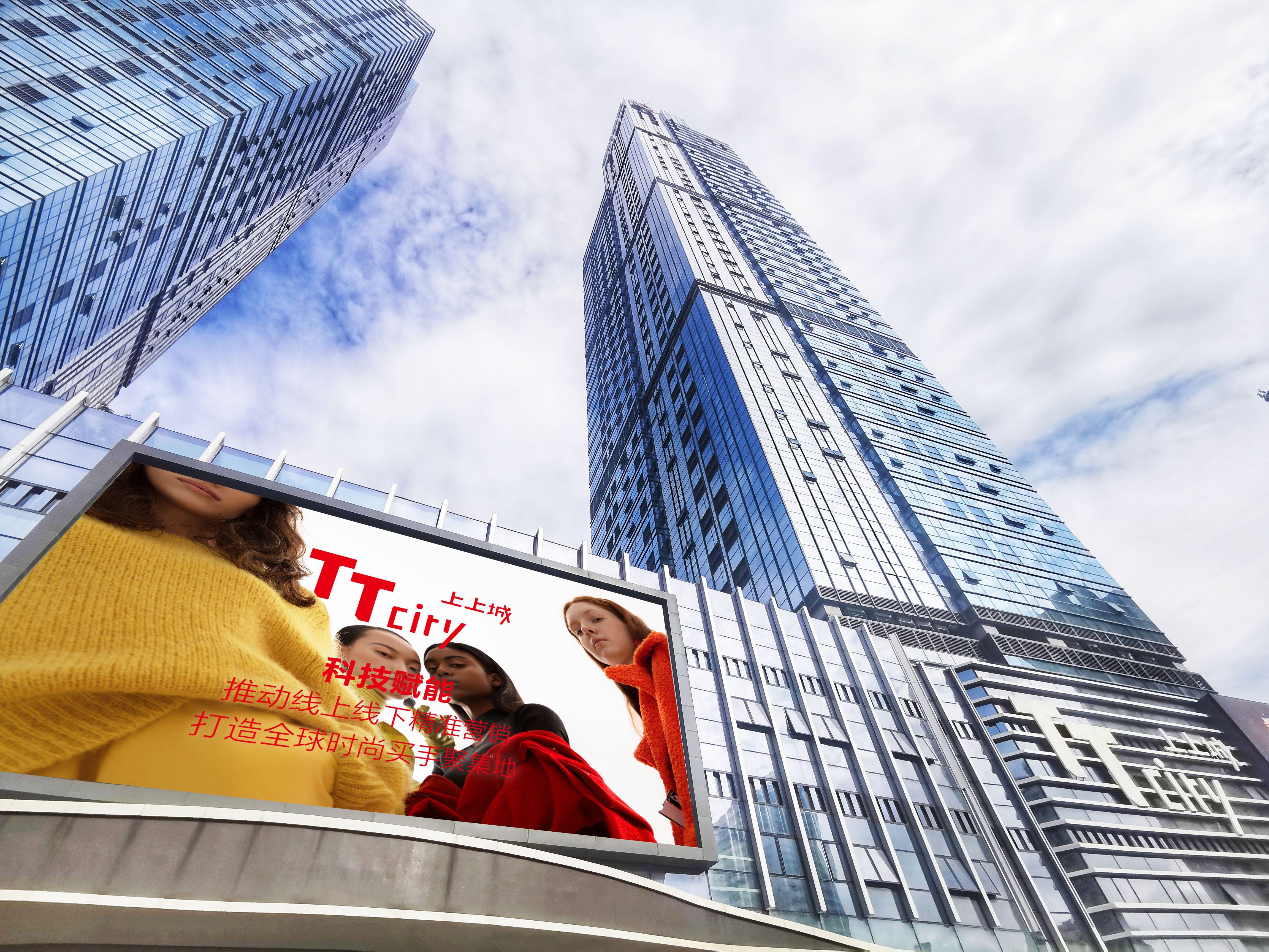 深圳上上城商业管理有限公司